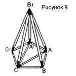 Треугольная призма